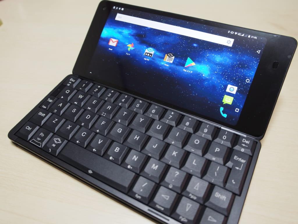 Gemini PDAのrootをとる (Linux向け)