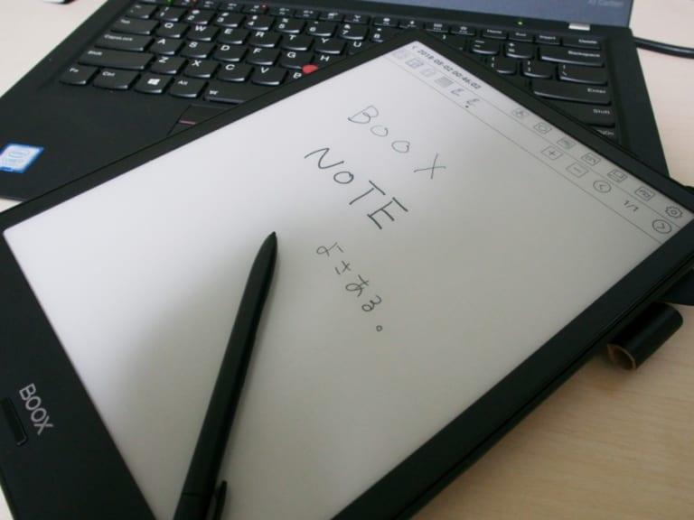 boox noteがamazonタイムセールで特価。8/2限定で5万2350円